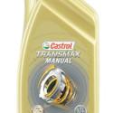 Castrol Syntrans FE 75W 1L E4